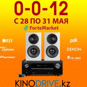 Рассрочка на 12 месяцев от ForteMarket!! Только 4 дня!
