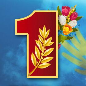 Команда KINODRIVE.kz поздравляет с весенним праздником 1 Мая!