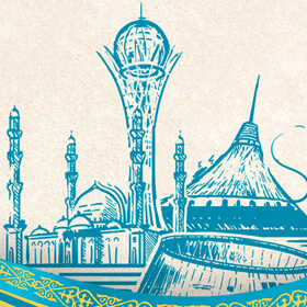 Поздравляем с праздником - Днем Конституции Республики Казахстан!