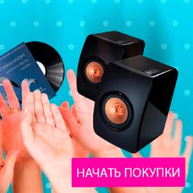 ВЕСЬ ассортимент Kinodrive в рассрочку до 4-х месяцев!