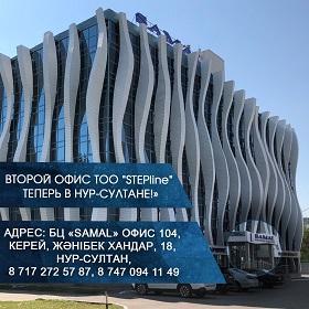Второй офис KINODRIVE.kz теперь в Нур-Султане!