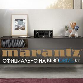 MARANTZ. Официально на Kinodrive.kz!