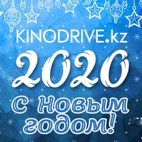 С новым годом 2020! График работы на праздники