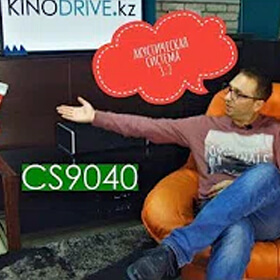Домашний кинотеатр Definitive Technology BP9000 - видеообзор с тест драйвом от KINODRIVE.kz