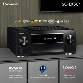 Стартуют продажи AV-ресиверов моделей PIONEER VSX-LX304 и VSX-LX504