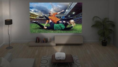 Смотреть футбол на большом экране дома