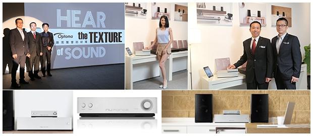 NU FORCE STA-200 и WDC-200 отличная база для создания качественной домашней аудиосистемы Hi-Fi класса