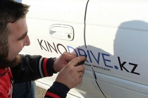 Компания KINODRIVE.kz выступила спонсором соревнований по художественному вождению Gymkhana Training Event