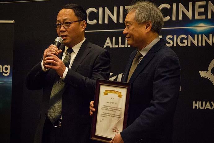 Будущее кинематографа: технологии Cinity Cinema, которые внедряются уже сегодня