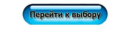 Между нами тает лёд! Встречайте Новогодний обвал цен и розыгрыш денежных сертификатов от Kinodrive.kz!